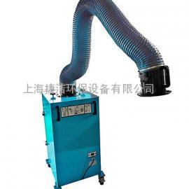 洁德美GV-150 焊烟机,专业焊烟机用吸尘器