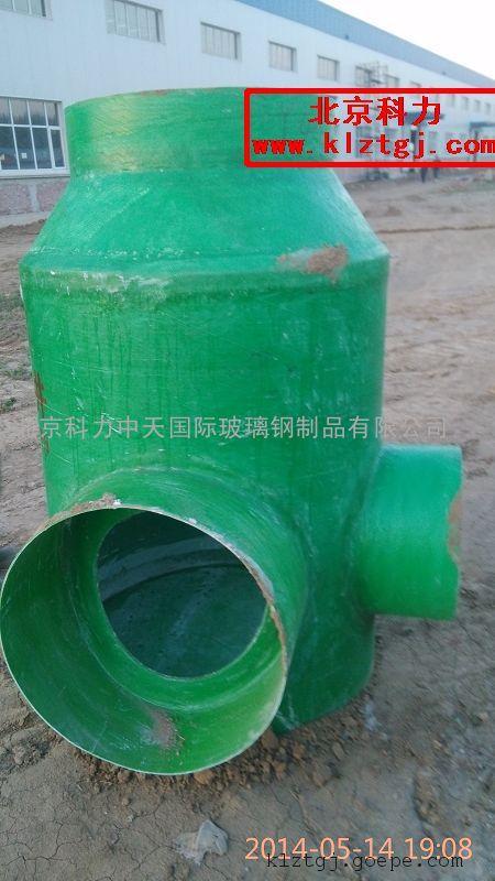 北京科力玻璃钢制品厂家直销天津市政改造玻璃钢污水井雨水井