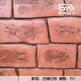 潍坊《印模地面》,水泥压花路面,压模地坪