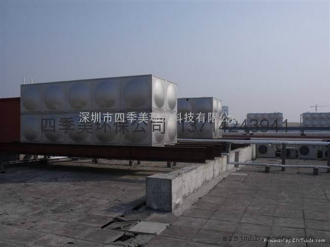 深圳成品水箱,消防不锈钢水箱制作安装----屋顶不锈钢水箱
