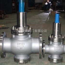 Y42F-16P/25P不锈钢减压阀