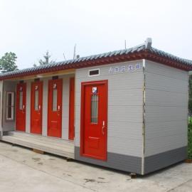 北京科洁节水冲旅游厕所价格
