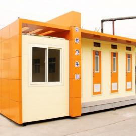 北京科洁阳光智能泡沫环保厕所价格