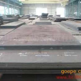 厂家直销―Q345钢板价格