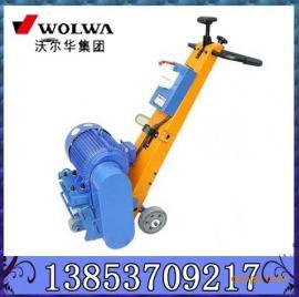电动铣刨机 200型电动铣刨机,小型路面拉毛机