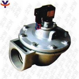 英科电磁脉冲阀/DMF-Z电磁脉冲阀