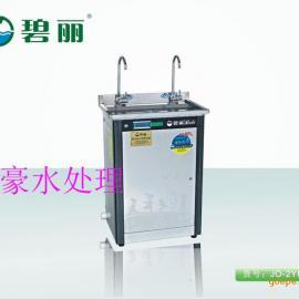 幼儿园饮水机,幼儿园直饮机,碧丽幼儿园专用饮水机