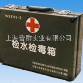 水质理化检测箱ET88-军科院