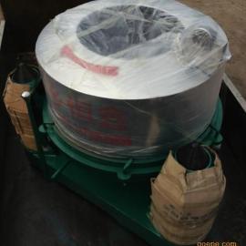 100kg大容量甩干机|100kg脱水甩干机