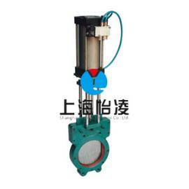 气动对夹式浆液闸阀 上海怡凌Z673X气动浆液闸阀