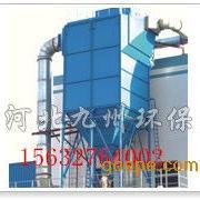 江西HMC112单机脉冲布袋除尘器 收尘器