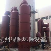 铝合金熔炼除尘除烟除气设备现场安装