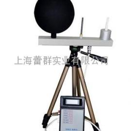 WBGT-2006型湿球黑球温度指数仪