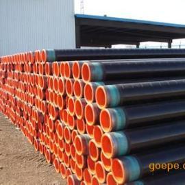 3pe防腐螺旋焊管