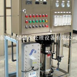 反渗透加EDI高纯水设备