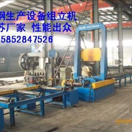 组立机江苏制造商非标定制 1500型手动点焊组立机