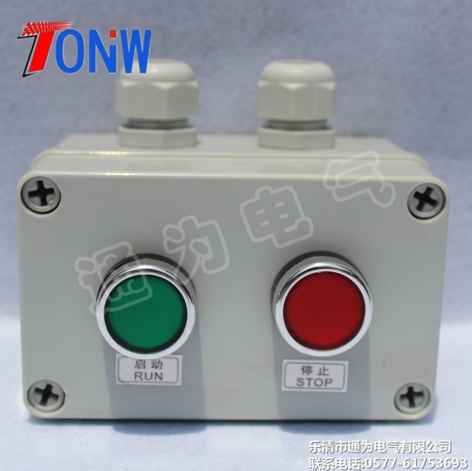 LCB-T2-5 机旁按钮