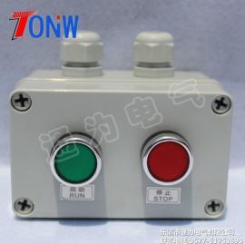 机旁按钮 NLB-T2A-7