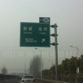 道路标示杆,标志牌,监控杆,标志杆,道路标志杆厂家推荐