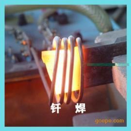 车刀焊接机,车刀焊机多少钱台,慈溪/宁波/嘉兴车刀焊接机