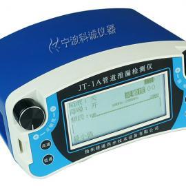 超强抗干扰管道漏水检测仪JT-1A