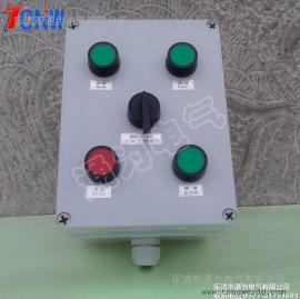NLB-T5-8 机旁按钮盒