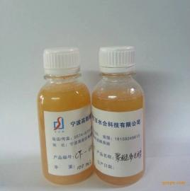 强力除油粉专用表面活性剂