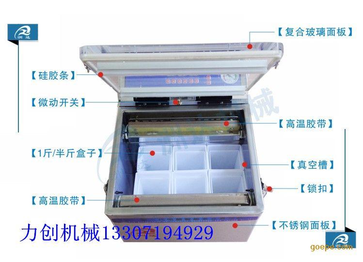水产品、肉食品真空包装机 郑州、长春、合肥、南昌、哈尔滨