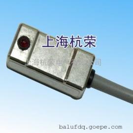 杭荣磁感应开关\AL-21R-EX\IP65