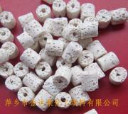 PT脱铁催化剂
