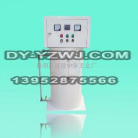 水浴式汽化器