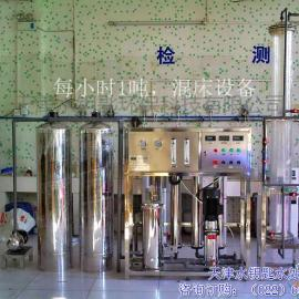 天津净水器 纯水机开水机饮水机租赁安装