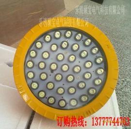 防爆LED泛光灯壁式LED防爆灯
