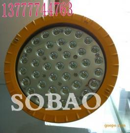70W圆形LED防爆灯 壁挂式吸顶式LED防爆泛光灯
