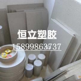 PEEK棒进口材料|灰色PEEK板|PEEK棒耐高温材料