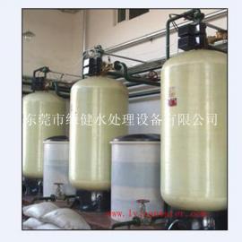 地下水软化水设备