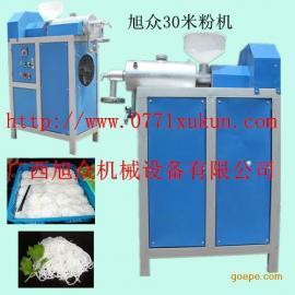 广西米粉机 优惠全自动米粉机厂家