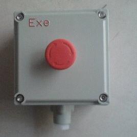金属防爆急停按钮|BZC51-A1急停按钮