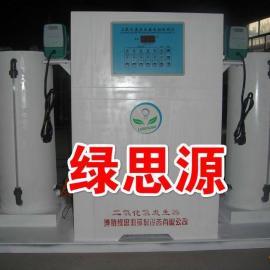 壁挂式二氧化氯发生器=潍坊绿思源