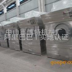 二手烘干机  同心烘干机  强业烘干机  工业烘干机