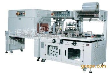 上海5545封切收缩机;薄膜封口机;全自动封切收缩机厂家