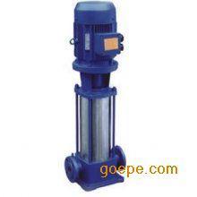 GDL不锈钢多级管道泵型号参数 郑州多级离心泵厂家