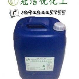 水垢堵塞管道专业清洁剂 下水管道清除水垢清洗剂 工厂管道清洗剂