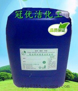 设备除垢剂 环保中性除垢剂 锅炉除垢不影响运作环保处理药剂