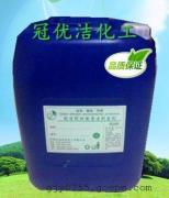 水垢清洗剂中和酸碱无腐蚀 系统水垢安全除垢化学药剂