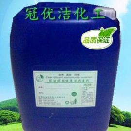 除垢后投放缓蚀阻垢剂 加强金属材质抗腐蚀保护液