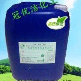 工业除胶剂 光学玻璃清洗剂 高效管道水垢除垢剂