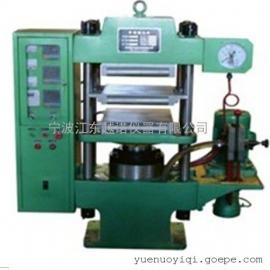 南京出售YU8140平板硫化机 25吨