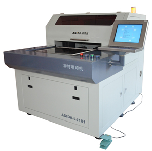 PCB字符喷印机厂家,FPC字符喷印机厂家【正业科技】