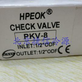 派尔克PKV-8单向阀
